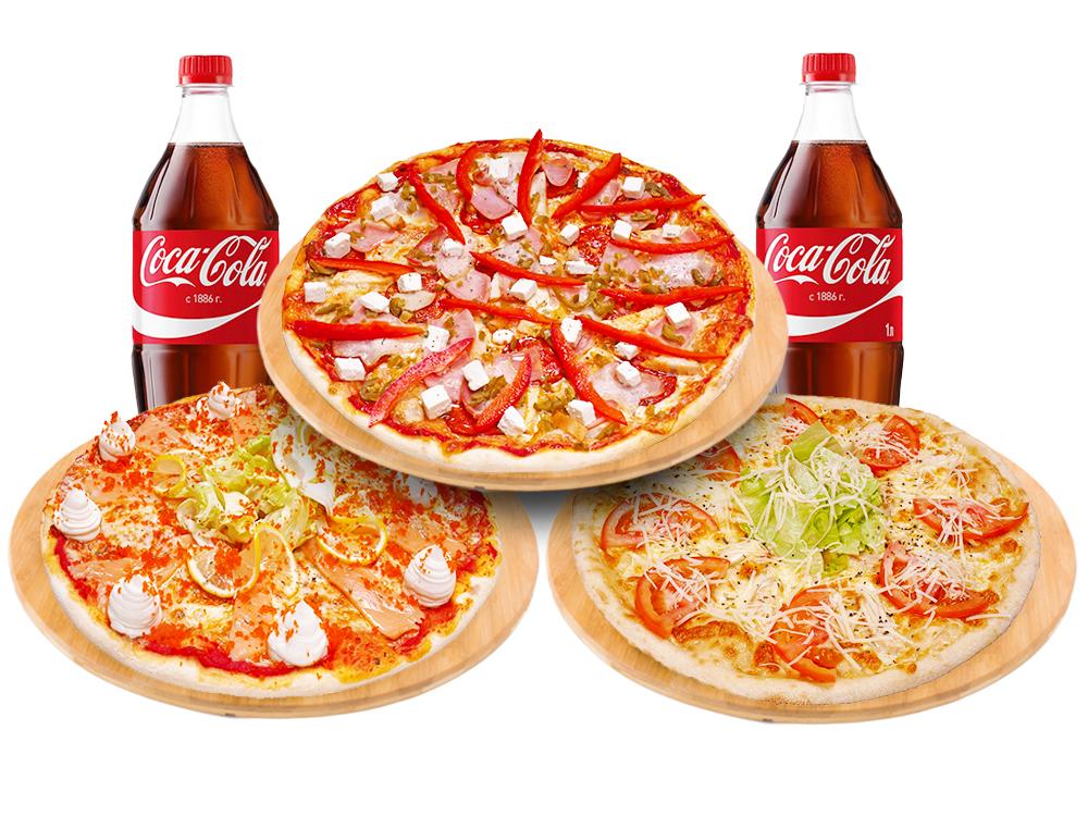 как картинки пицца и кола прикольные отправляясь